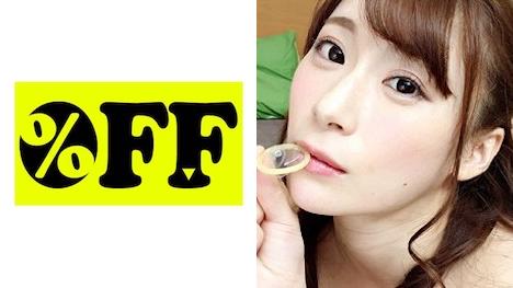 【%OFF】れいか(29)