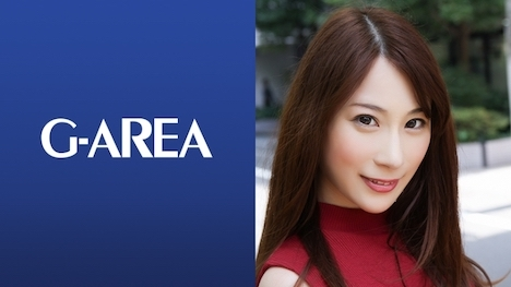 【G-AREA】れいか