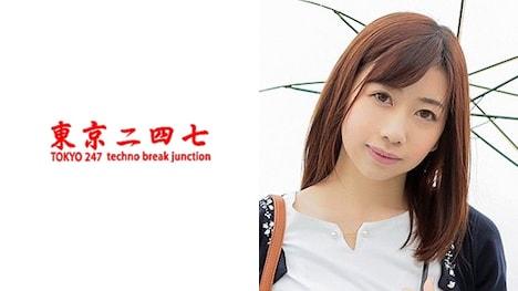 【Tokyo247】まなみ(21)