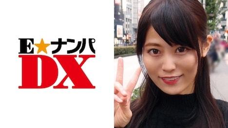 【E★ナンパDX】あやさん 20歳 Gカップの女子大生 【ガチな素人】