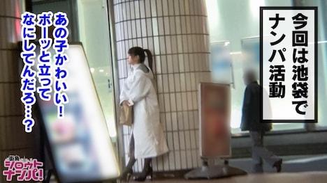 【プレステージプレミアム】感度AAA敏感体質ロリボディ!! なぎさちゃん 20歳 大学生(ガールズバー店員) 2