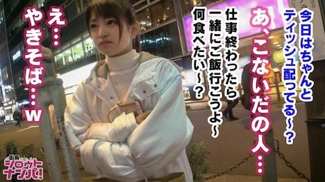【プレステージプレミアム】感度AAA敏感体質ロリボディ!! なぎさちゃん 20歳 大学生(ガールズバー店員) 5