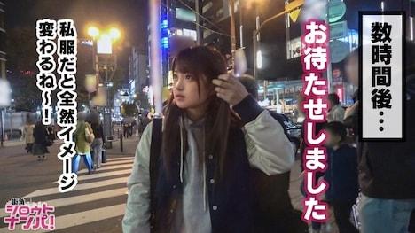 【プレステージプレミアム】感度AAA敏感体質ロリボディ!! なぎさちゃん 20歳 大学生(ガールズバー店員) 6