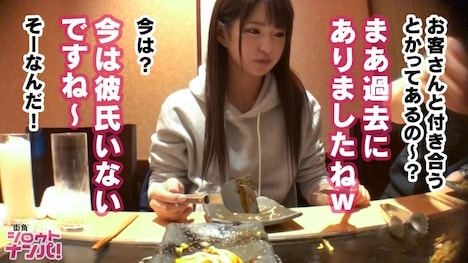 【プレステージプレミアム】感度AAA敏感体質ロリボディ!! なぎさちゃん 20歳 大学生(ガールズバー店員) 7