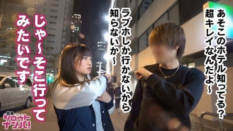 【プレステージプレミアム】感度AAA敏感体質ロリボディ!! なぎさちゃん 20歳 大学生(ガールズバー店員) 9