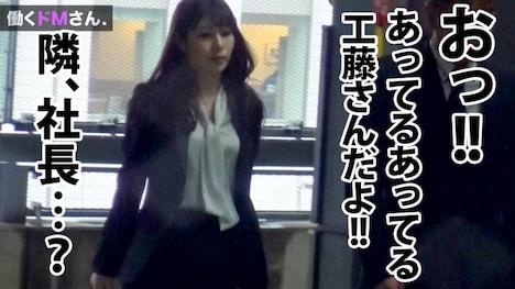 【プレステージプレミアム】働くドMさん Case 11美容系企業 社長秘書:工藤さん:26歳 7