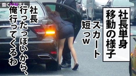 【プレステージプレミアム】働くドMさん Case 11美容系企業 社長秘書:工藤さん:26歳 12