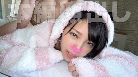【素人ホイホイsweet!】みごっち(18) T154 B85(C) W58 H86 3 2