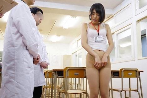 【SOD女子社員】健康診断 営業部 馬場嗣美 2