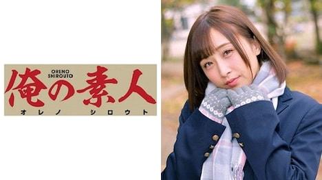 【俺の素人】Ayumi 女子校生