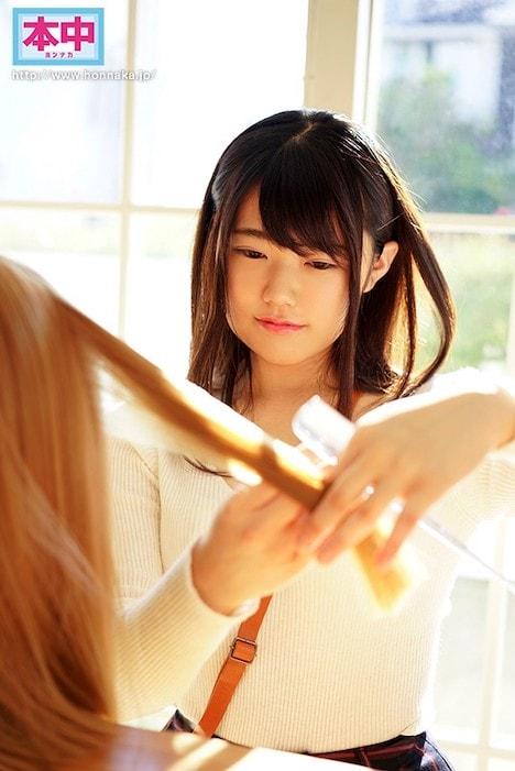 ワケありGカップ美容師さんが脱いだ!!!! 夢を叶えるために上京して一年、地元の全員に内緒で真正中出しAV出演!! 須崎まどか(仮) 2