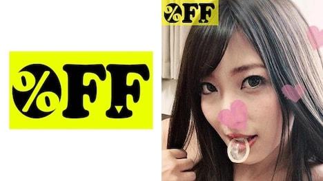 【%OFF】SUMIRE(21)