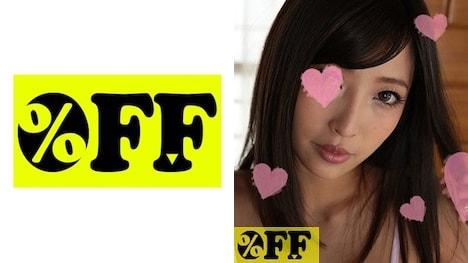 【%OFF】Sさん(21)