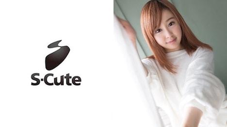 【S-CUTE】kanade (21) S-Cute あどけなさ残るお姉さんと熱くて甘いセックス