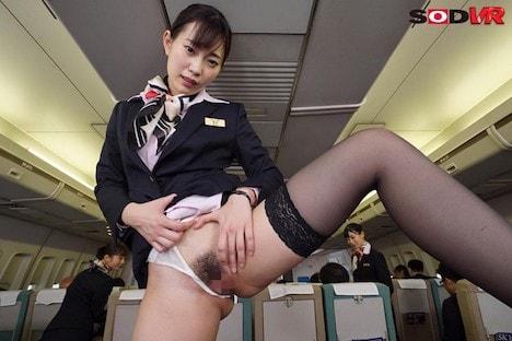 【VR】またがりオマ○コ航空VR 美谷朱里