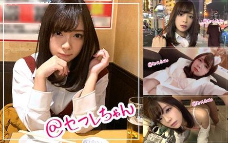 【素人ホイホイZ】いーちゃん(23) T151 B83(C) W56 H83 1