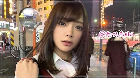 【素人ホイホイZ】いーちゃん(23) T151 B83(C) W56 H83 2
