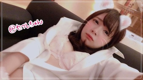 【素人ホイホイZ】いーちゃん(23) T151 B83(C) W56 H83 3