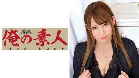 【俺の素人】Rin 3
