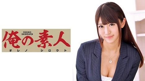 【俺の素人】Ami 2