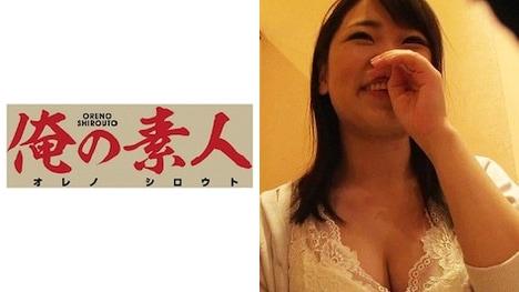 【俺の素人】シオリ(21)