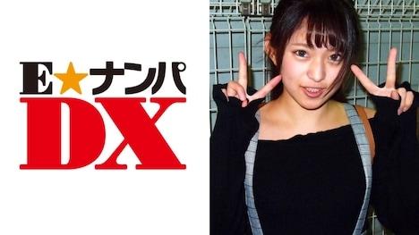 【E★ナンパDX】ななみさん 19歳 女子大生 【ガチな素人】