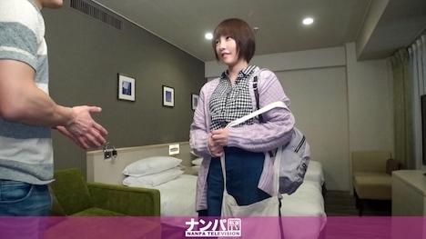 【ナンパTV】マジ軟派、初撮。 1297 新宿で見つけた介護士さんは「撮られるのは好きです♪」ではでは、ベットの上で撮影開始!?パイパンボディがカメラの前で乱れまくり!!すいません…激しすぎてフレームアウト連発ですwww 紗奈 23歳 介護士 1
