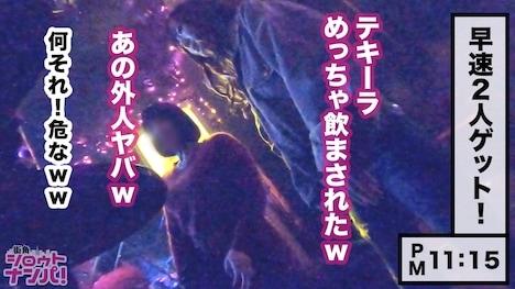 【プレステージプレミアム】顔◎乳◎クビレ◎尻◎感度◎締まり◎!SSRなエロ女神をクラブで見つけて即ナンパ→ワンナイトSEX! 3