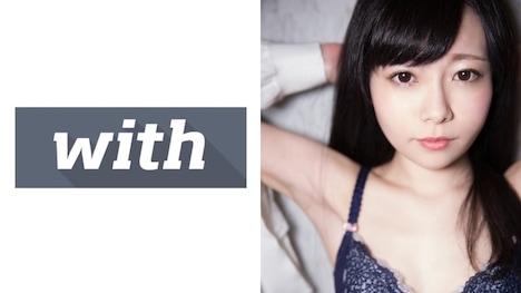 【With】tae (21) おねだり上手な美少女とラブホH
