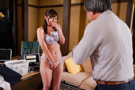【SOD女子社員】野球拳 営業部 手塚さとり 9