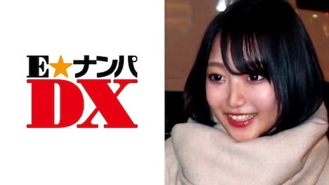 【E★ナンパDX】めいさん 21歳 パイパン女子大生 【ガチな素人】