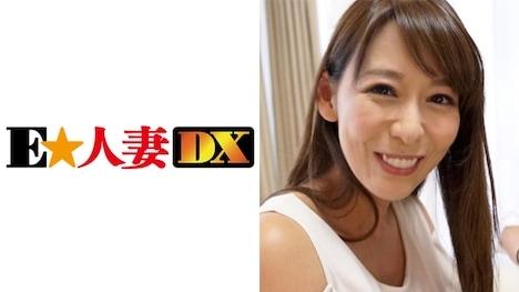 【E★人妻DX】朝桐さん 2 (35)