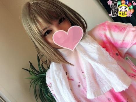 【新作】バイトのギャル軟派 7 知念(仮) 2