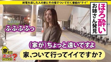 【ドキュメンTV】家まで送ってイイですか? case 133 樹里さん:22歳:エステティシャン(ヘッドスパ勤務) 3