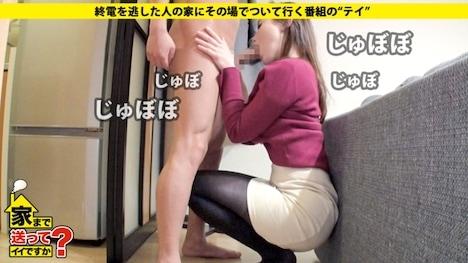 【ドキュメンTV】家まで送ってイイですか? case 133 樹里さん:22歳:エステティシャン(ヘッドスパ勤務) 15