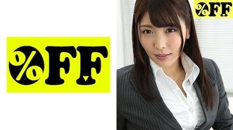【%OFF】ニイムラ(26)
