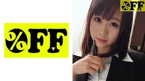 【%OFF】あやば(27)