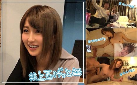 【素人ホイホイZ】しぃちゃん(20) T164 B83(C) W56 H85 1