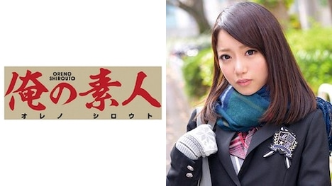 【俺の素人】Yui 女子校生