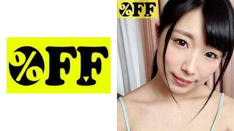 【%OFF】ひな(25)