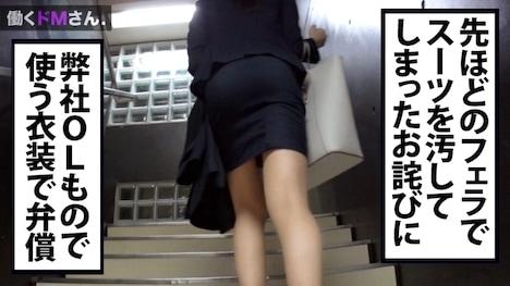 【プレステージプレミアム】働くドMさん Case 13 医療情報担当者(営業):葉月さん:24歳 態度では拒否ってみせても無茶ぶりにじんわりおま○こを濡らす真性のM。 16