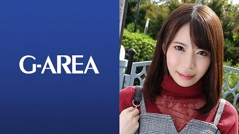 【G-AREA】りさ(21)