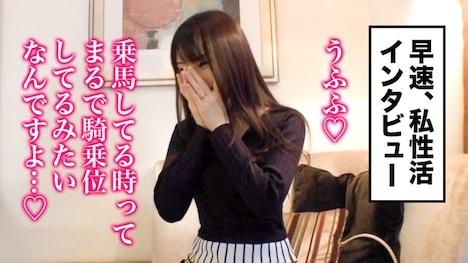 【KANBi】【KANBi人妻発掘プロジェクト】初撮りAV動画 01 仮名)柚木めい 5
