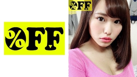 【%OFF】みーちゅん(20)