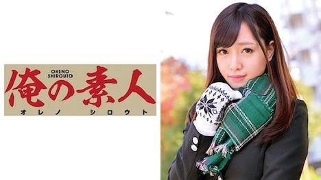 【俺の素人】Mei 女子校生