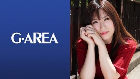 【G-AREA】りょう