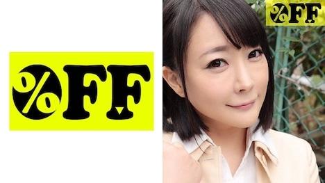 【%OFF】ありさ 2