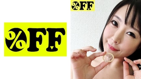 【%OFF】ありさ