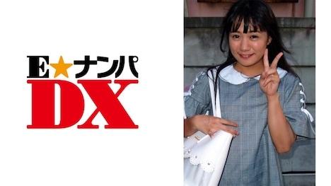 【E★ナンパDX】つばささん 18歳 女子大生 【ガチな素人】