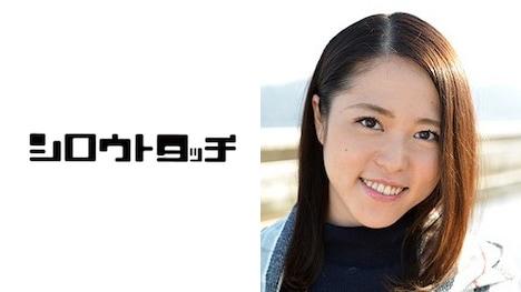 【シロウトタッチ】紅蘭(22)